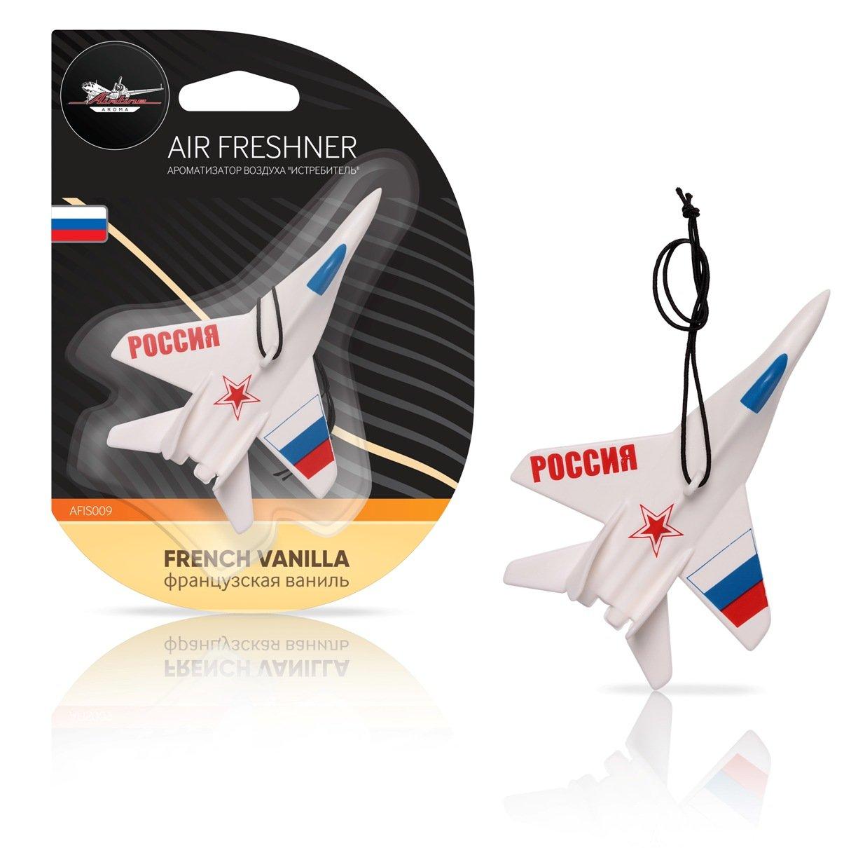 Ароматизатор на зеркало Airline истребитель французская ваниль AFIS009
