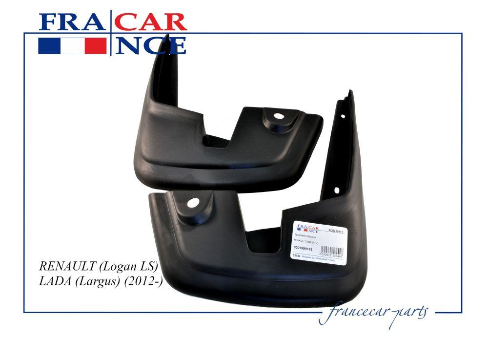 Брызговики Renault Logan передние 2 шт.