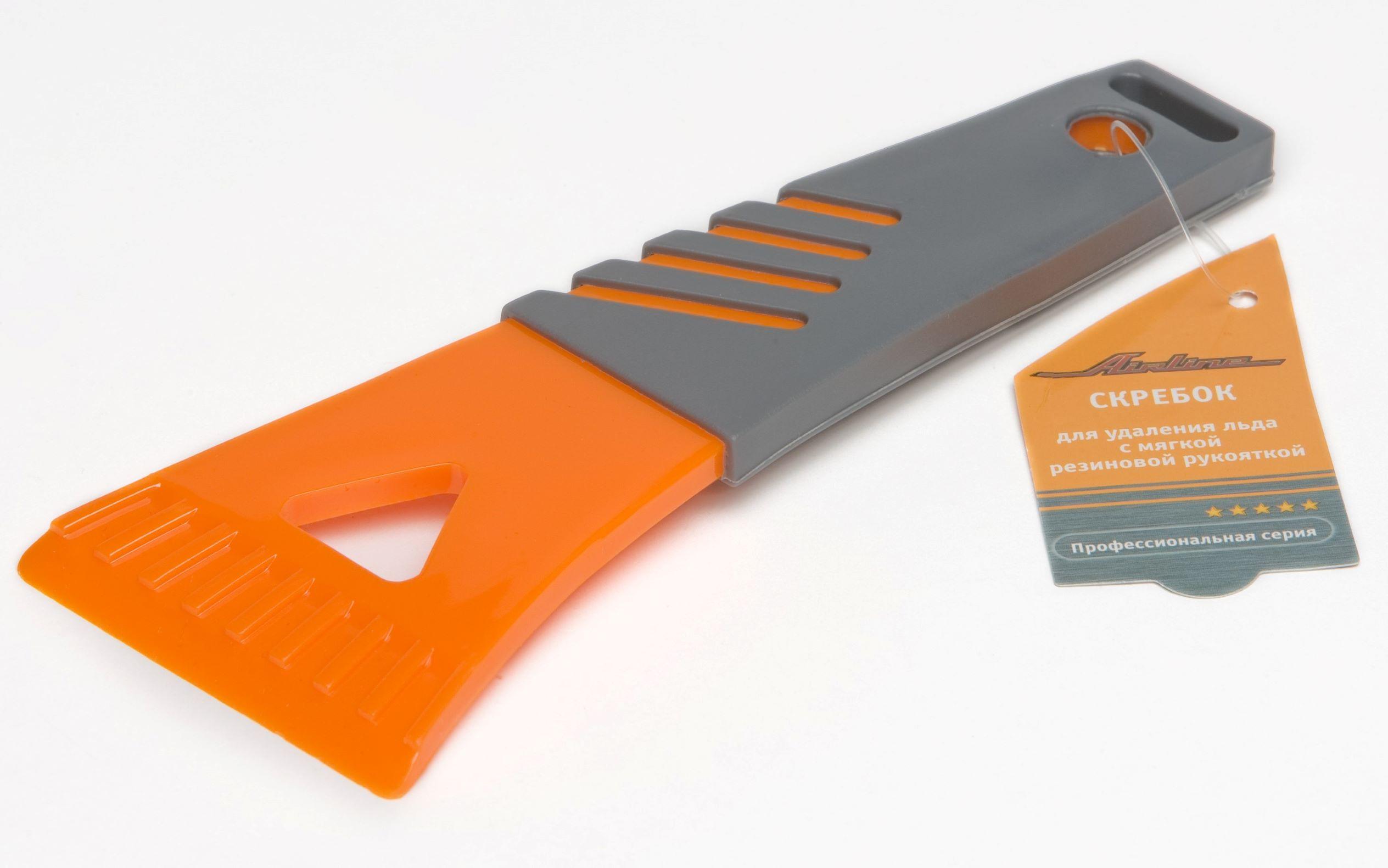 Скребок для льда Airline 18 см обрезиненная ручка AB-P-03